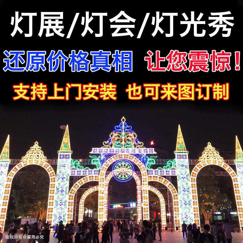 2018古镇灯光节门头 供应商 灯光节灯光秀厂家