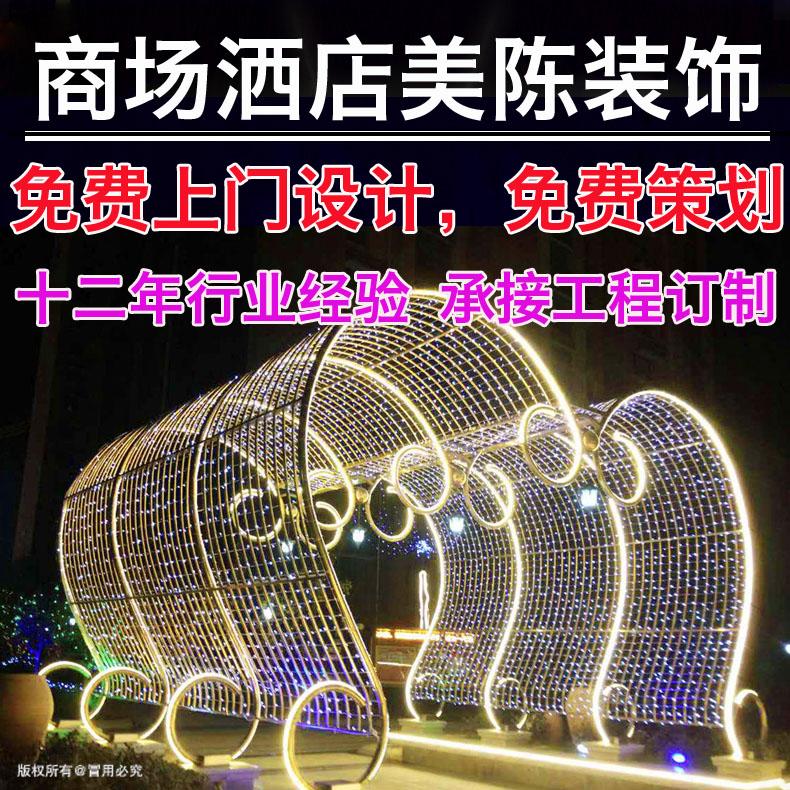 大型灯光造型灯 户外圣诞美陈节日装饰街道灯 防水创意造型灯