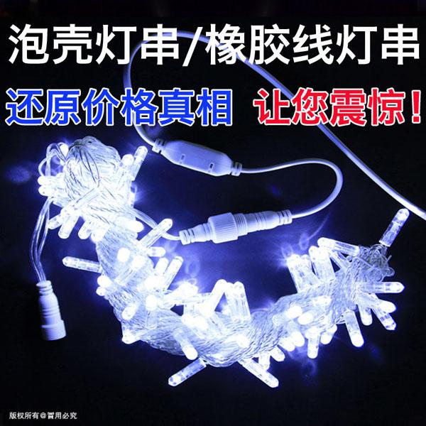 10米100灯 LED橡胶线泡壳灌胶灯串 城市亮化 节日装饰