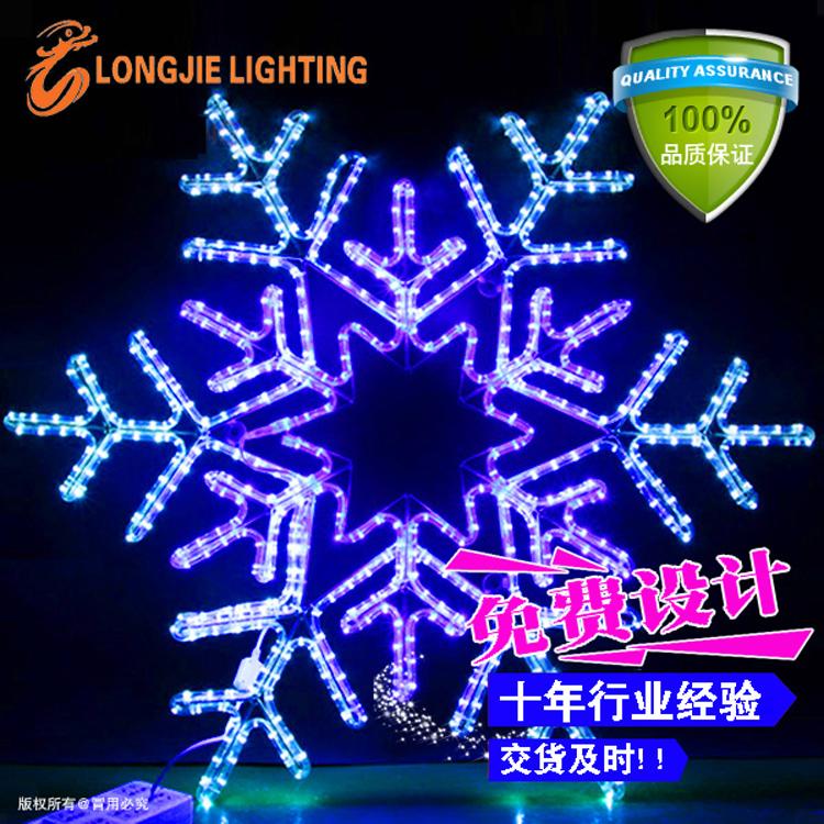 LED雪花灯 雪花图案灯 雪花挂件 质保二年 十年行业经验
