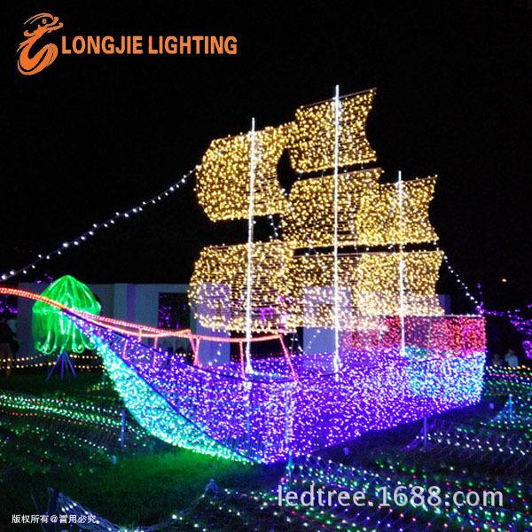 摩天轮3D造型灯 梦幻灯光节-发光LED摩天轮 恒大地产热销款