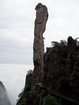 三清山巨蟒出山,蟒蛇峰