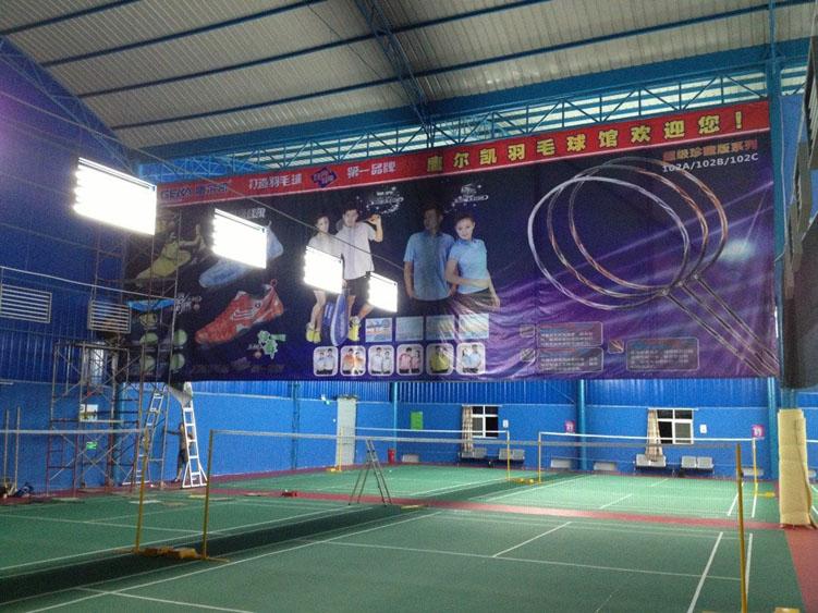 2013年6月13B四川省鹰尔凯羽毛球馆