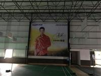 2015年4月8B永州八中羽毛球馆BJ