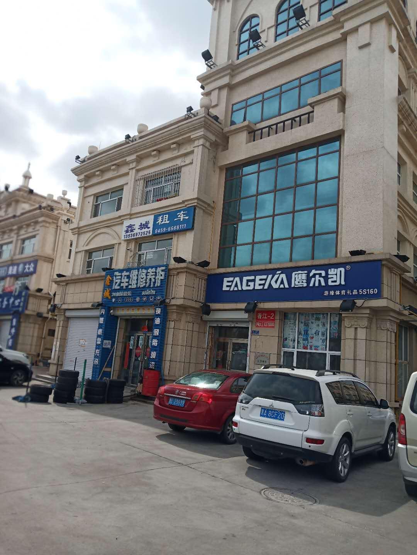 黑龙江大庆游缘体育DZ