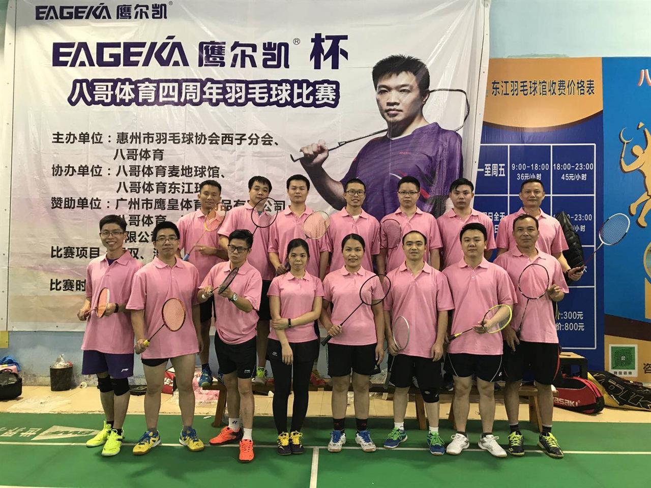 2018年7B广东省八哥体育俱乐部赞助