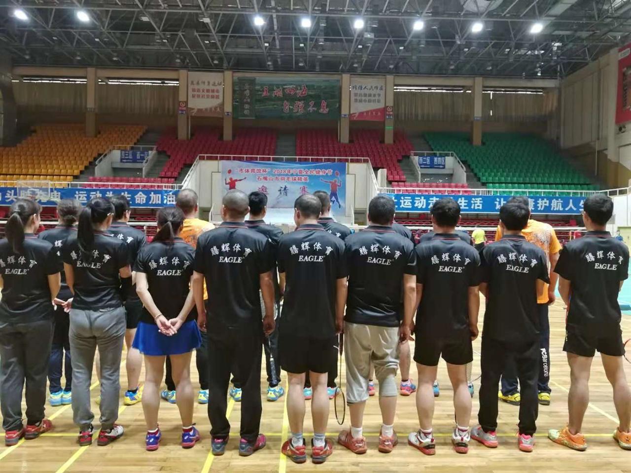 2018年7月14E宁夏回族自治区腾飞体育俱乐部赞助