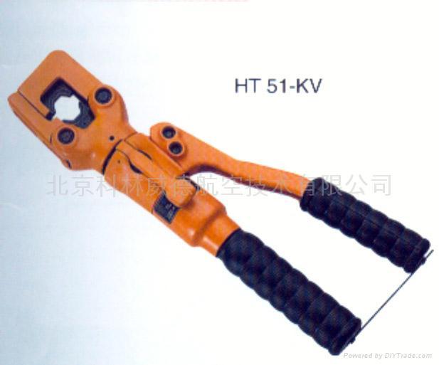 5Ton带电作业用液压钳