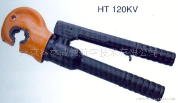 12Ton带电作业用液压钳