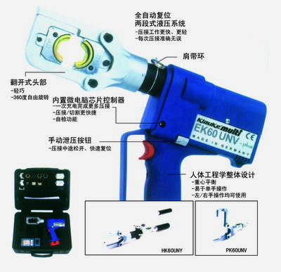 EK60UNV 压接/切割/冲孔一体机