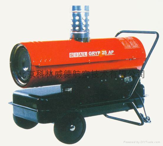 Gryp AP 燃油移动式间接燃烧暖风机
