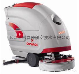 Simpla65 Media75手推式洗地机