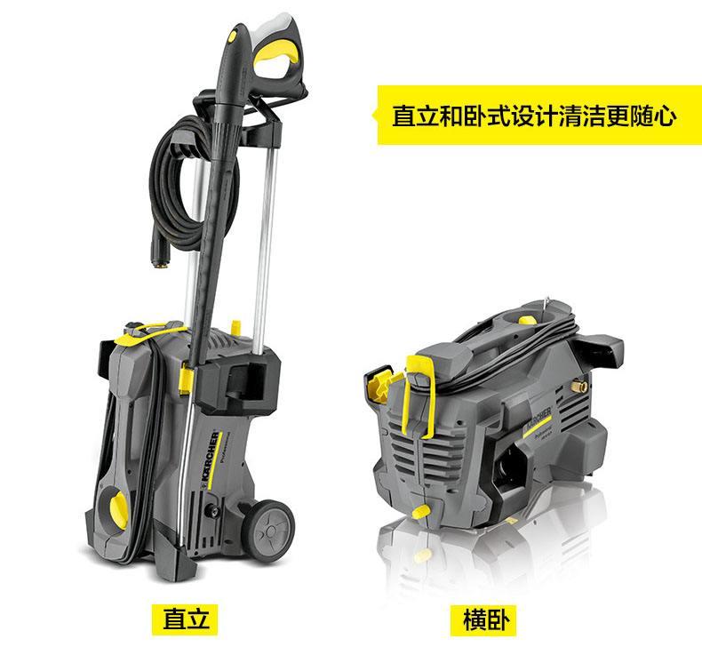 HD5/11P高压冷水清洗机