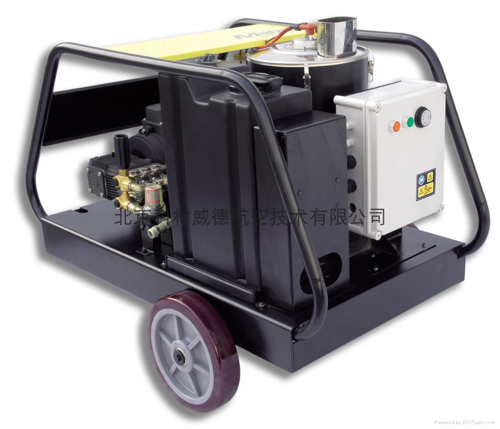 350bar high pressure cleaner