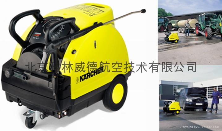 HDS 558C/698C/798C Hot water high-pressure cleaner