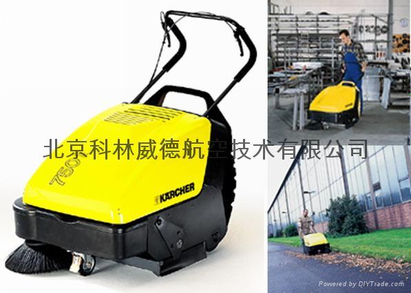 KSM750 KM75/40 Vaccum sweeper