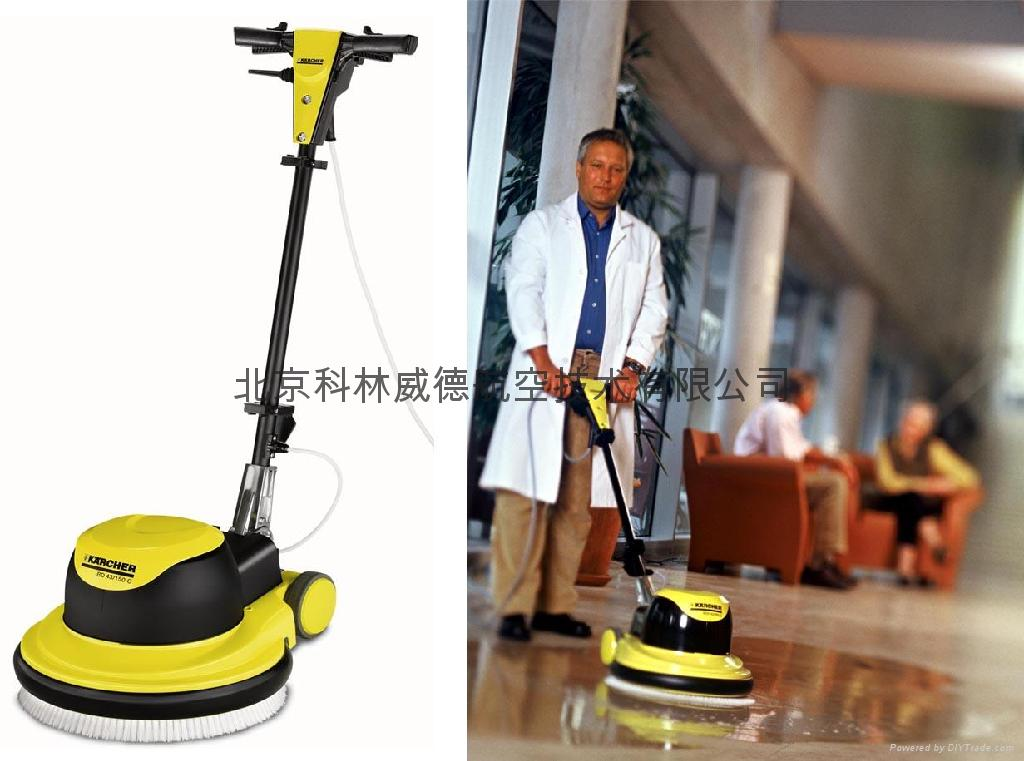 BDS43/150 BDS43/175 Carpet cleaner