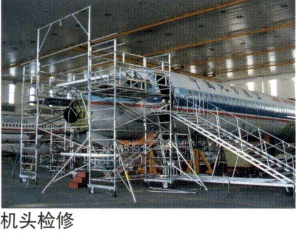 Examine & repair scaffold for airplane