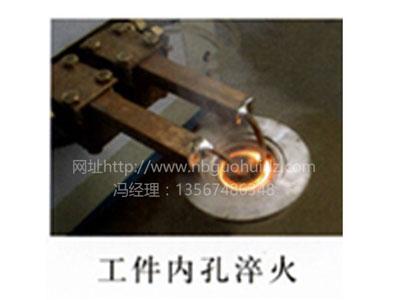 GH-60型超音频感应加热设备