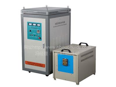 GH-120型超音频感应商品期货交易规则加热设备