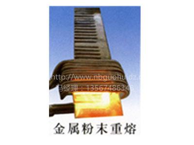GH-120型超音频感应加热设备