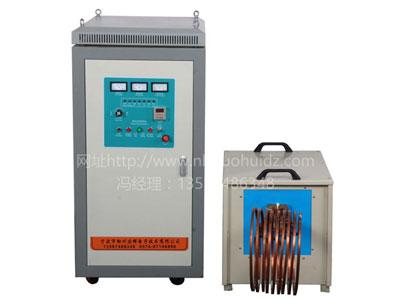 GH-160型超音频感应加热设658金融网备