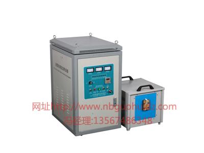 高频感应加热设备财富牛 GHGP-50型