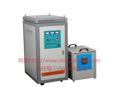 高频感应商品期货入门知识加热设备 GHGP-120型