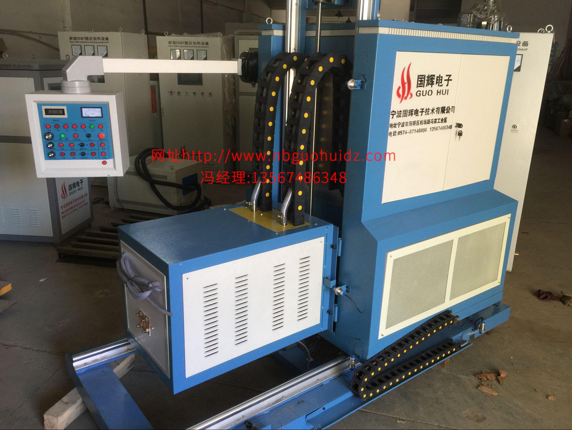 超音广州米牛频机床导轨淬火一体机设备
