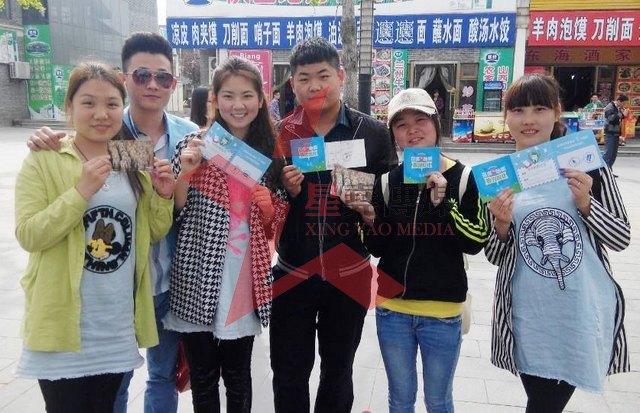 北京DM直投