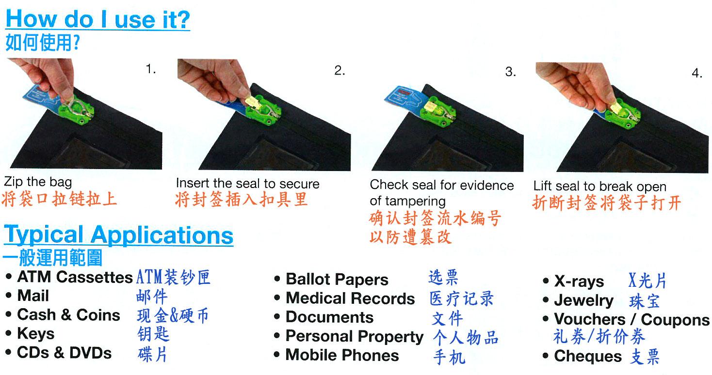 现金安全管理、运送(可装50万),营收 物流袋,展开说明图
