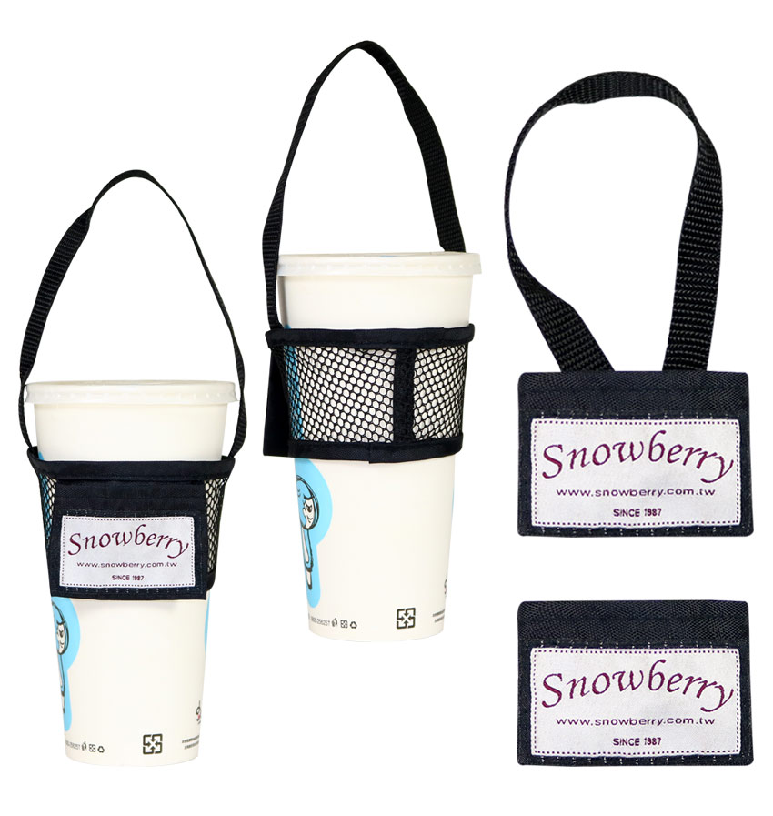 手摇杯口袋型环保提袋 - 可随身携带收纳,体积小不占空间 - 展示图