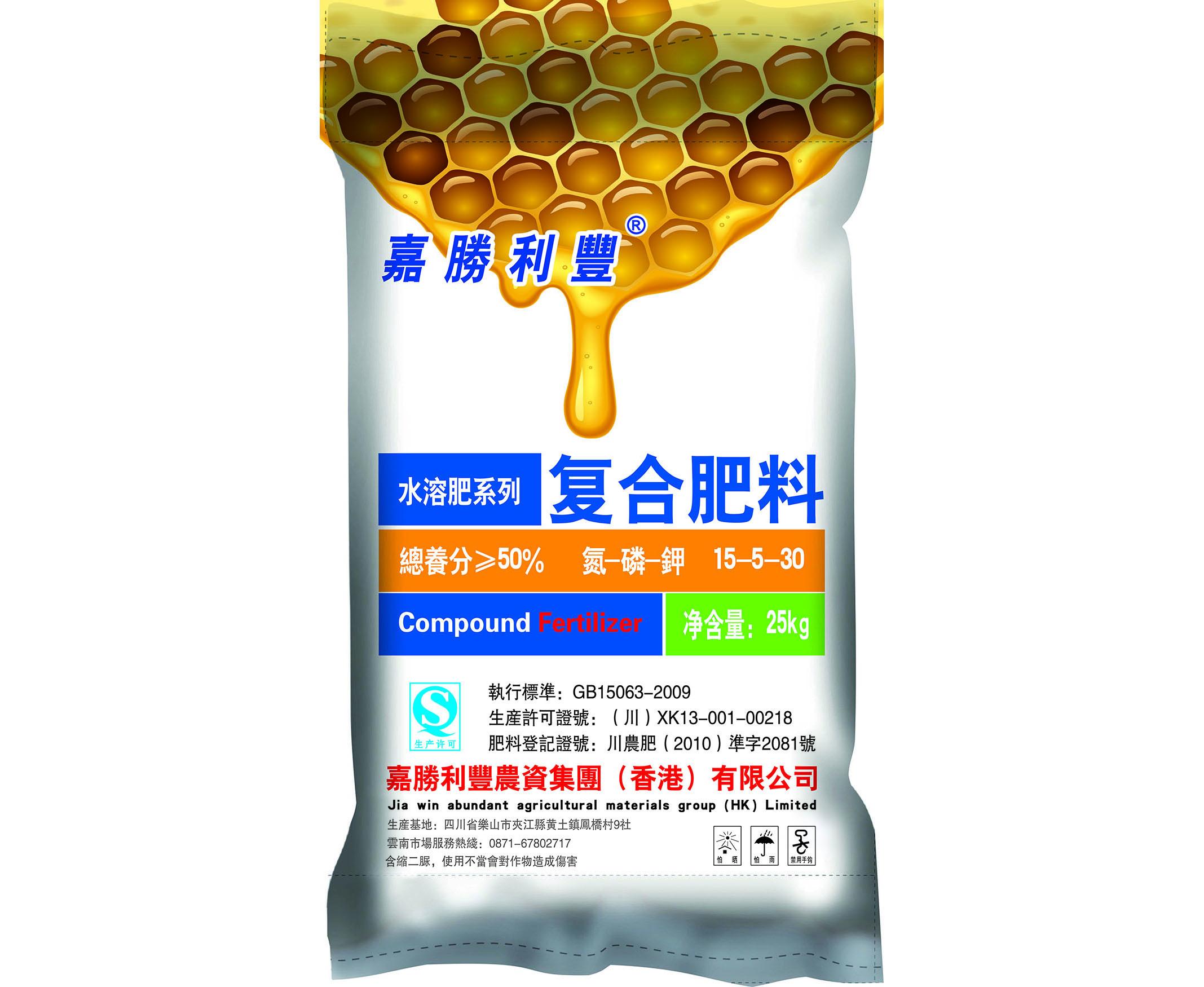 15-5-30/全水溶肥/高塔