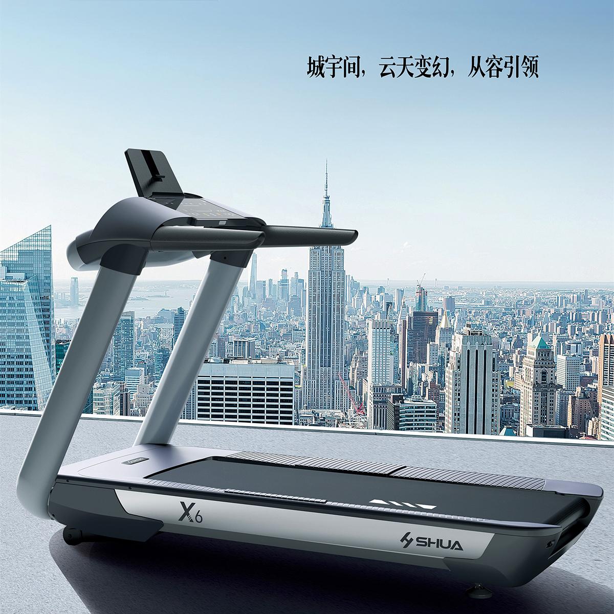 舒華高端機家用跑步機X6全跑臺減震輕商用