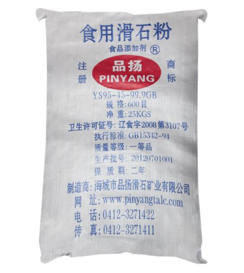 食用滑石粉
