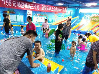 南阳小飞鱼儿童室内水上乐园项目
