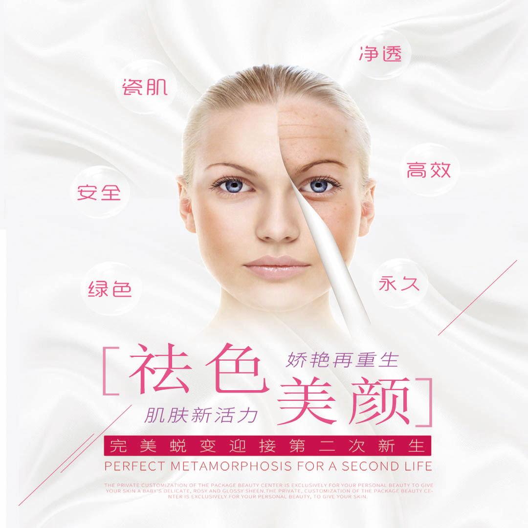 中药祛色美颜淡斑套 祛斑 美白 抗衰 去皱 特证美白祛黄祛斑产品去斑男女士通用