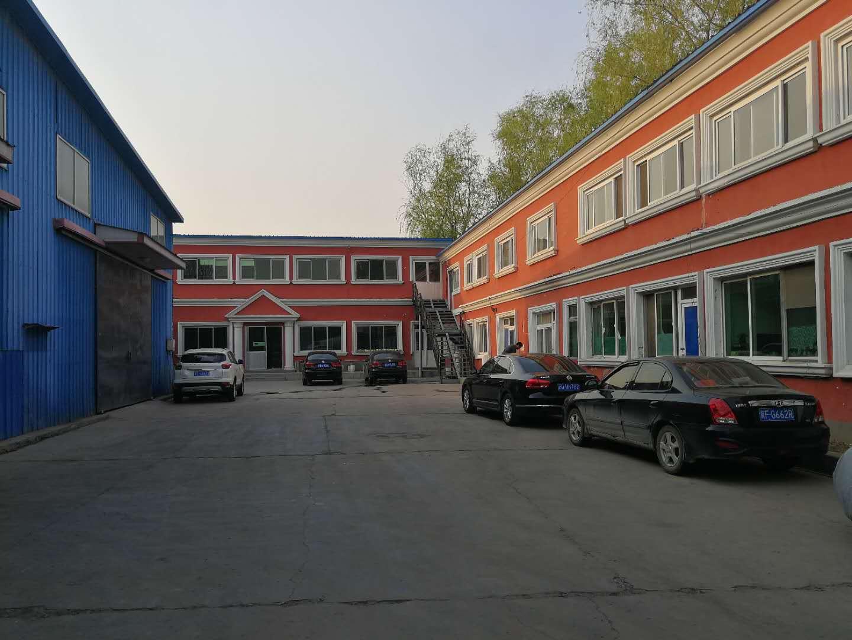 北京办事处