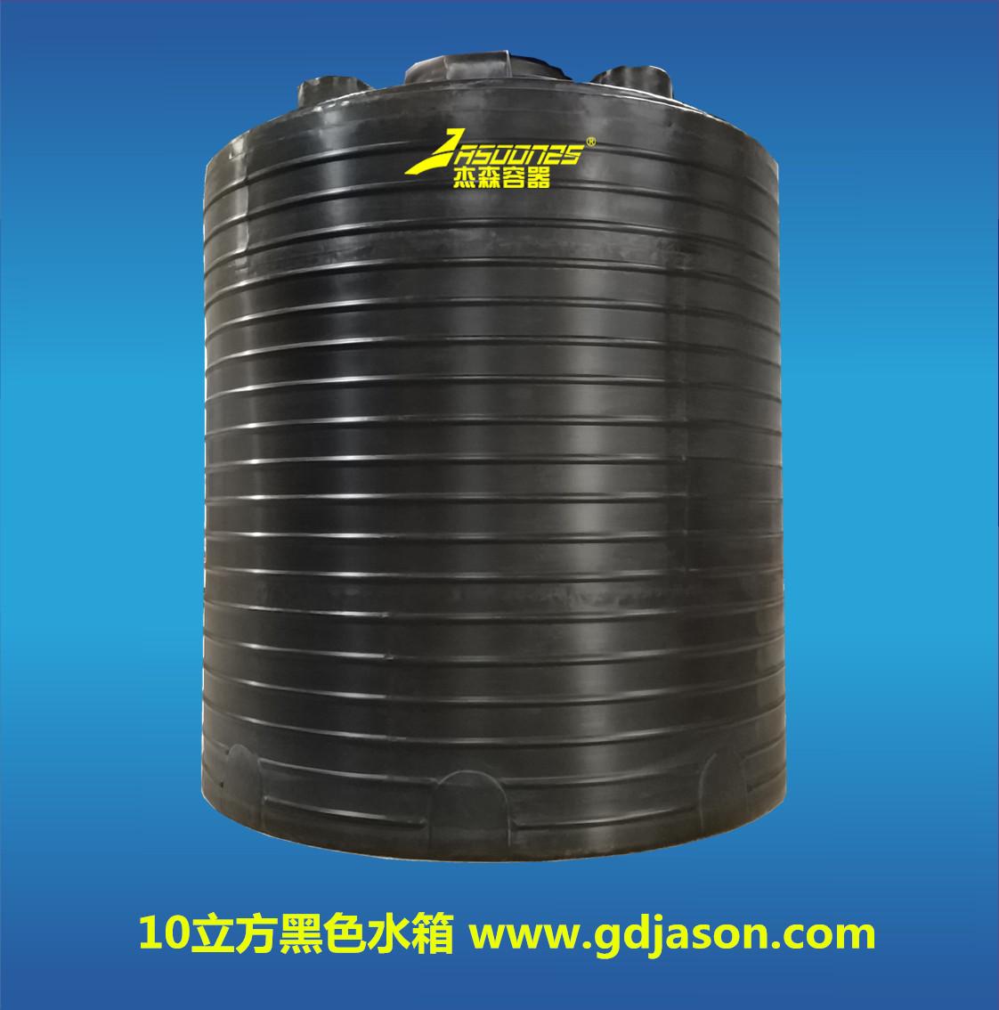 10立方漂水(次氯酸钠)储罐