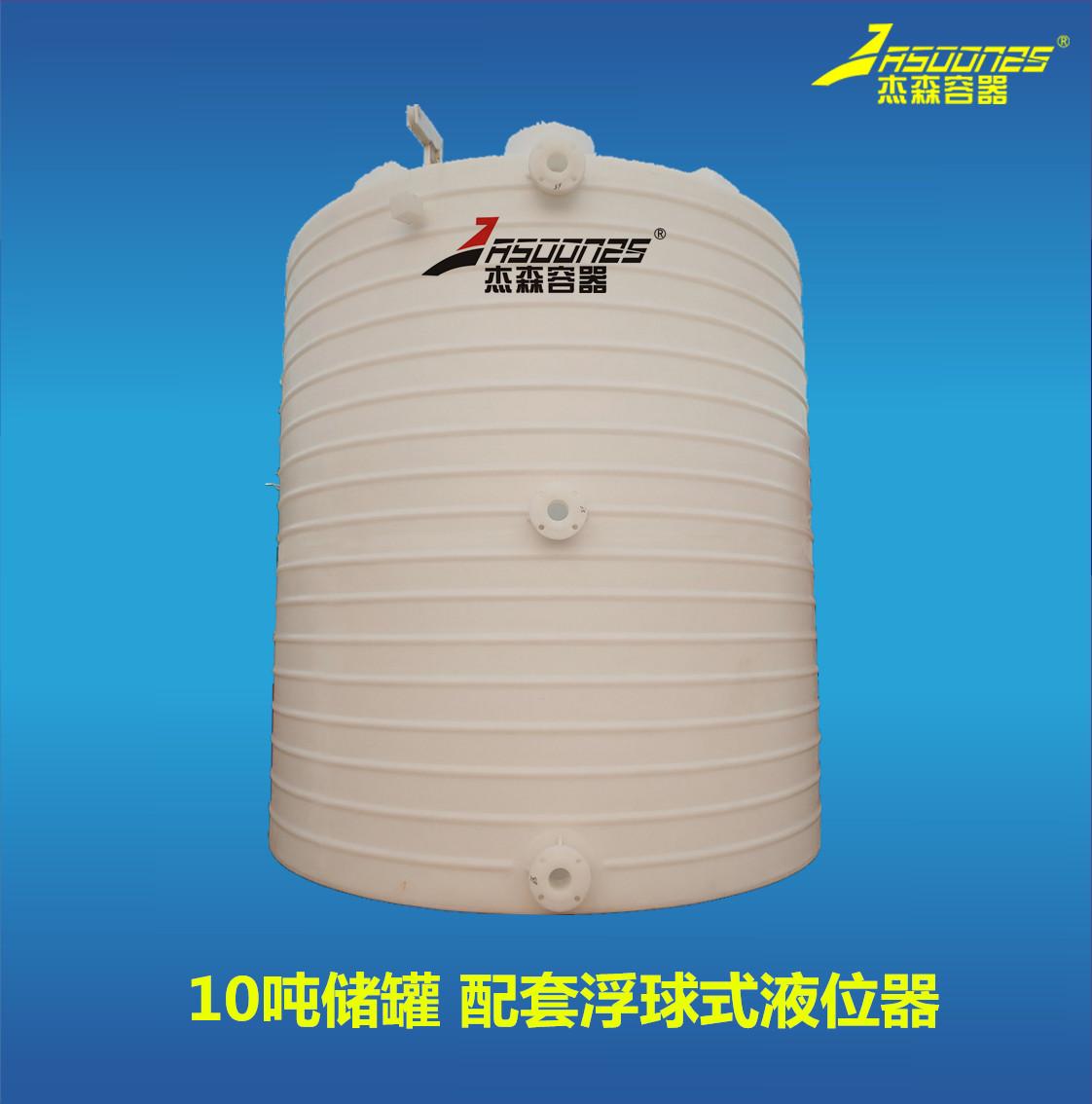 10吨配套浮球式液位器