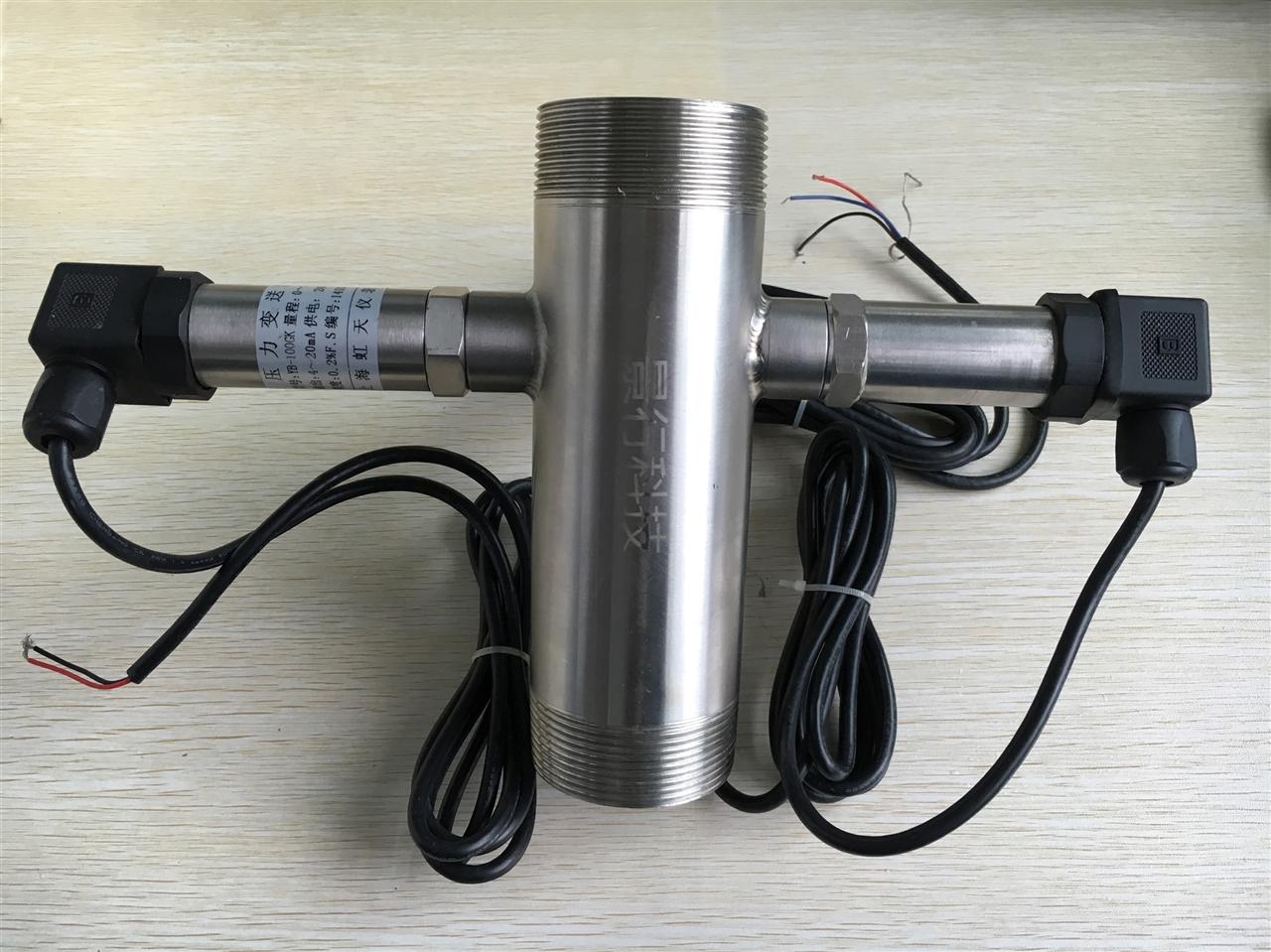 计产传感器