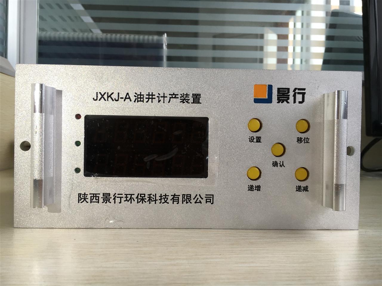 单井计产控制器