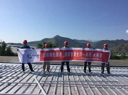 四川米易公安局300kW屋顶分布式项目