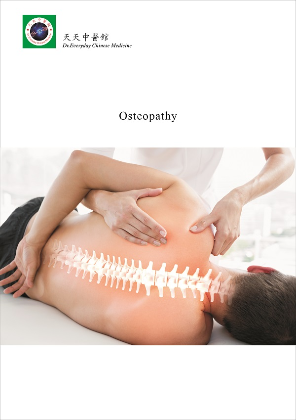 Picture of Osteopathy 正骨