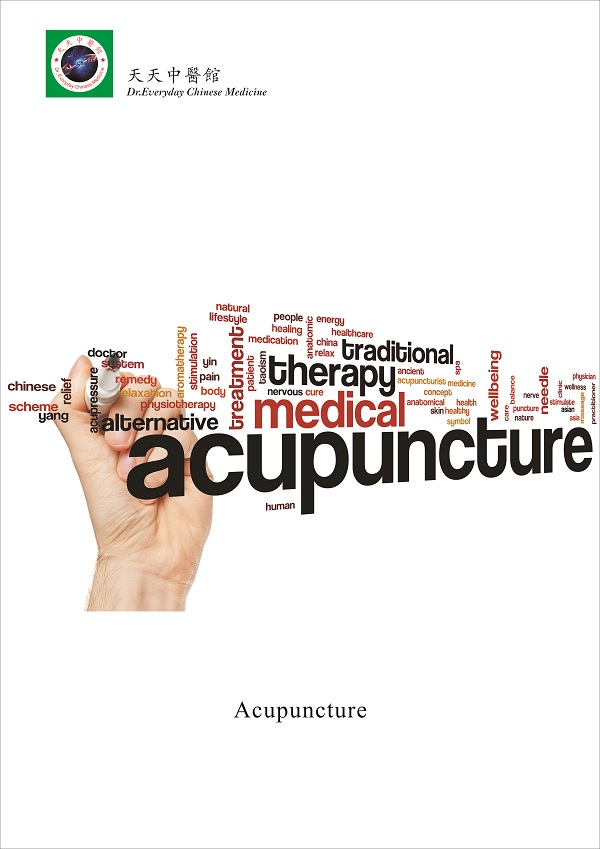 Picture of Acupuncture 针灸