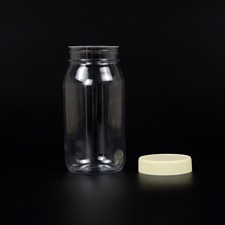 食品塑料罐,PET材質,用于糖果罐,餅干罐,堅果罐,調味品罐子