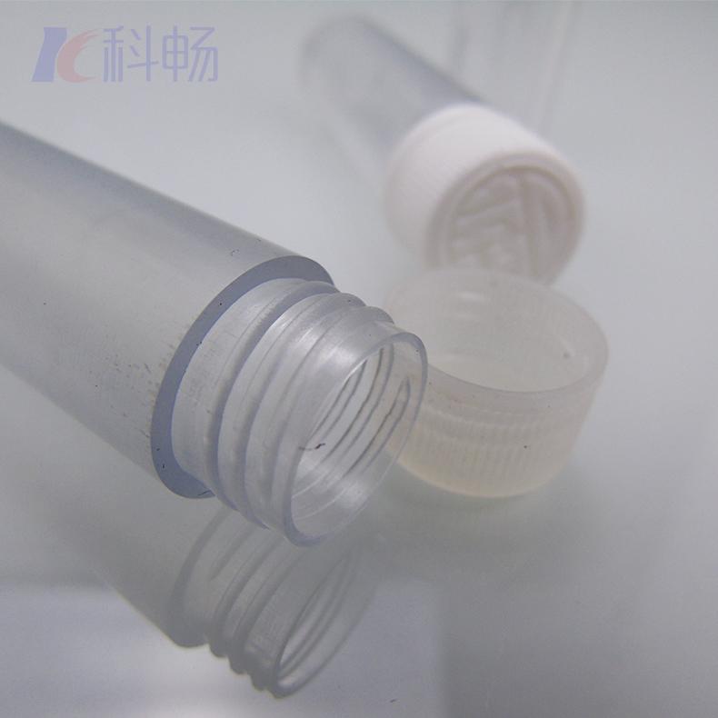 2g粉末瓶,PS材質,用于小藥丸瓶,拇指瓶,藥丸分裝瓶