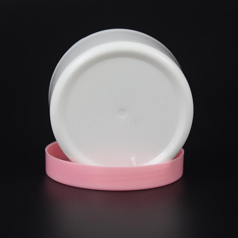 面霜盒,HDPE材質,用于大白瓶膏霜瓶,粉色膏霜盒,化妝品分裝盒
