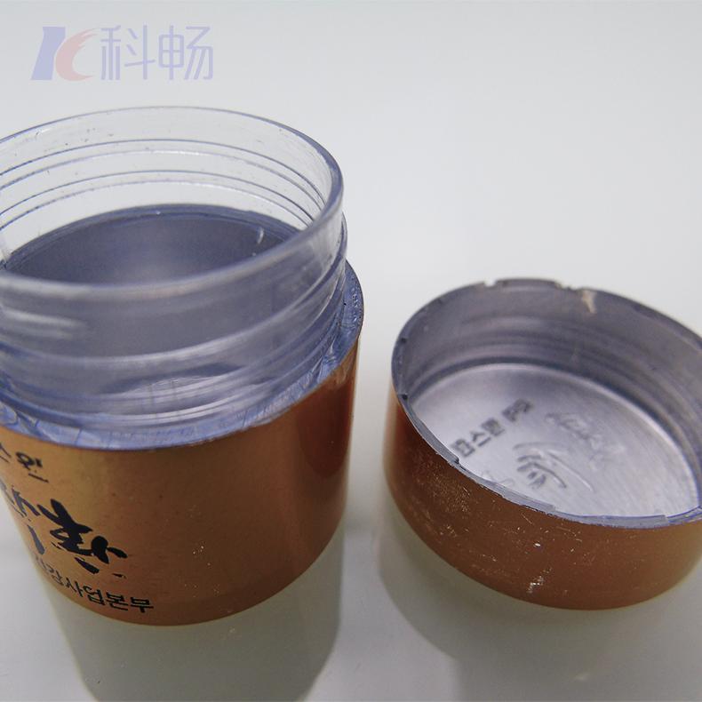鍍金藥膏盒,PET材質,用于膏盒,軟膏盒,塑料分裝盒,藥膏盒,膏霜面霜瓶