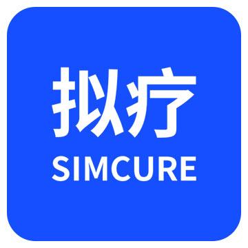 拟疗 SIMCURE